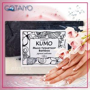 """""""Kumo"""" Мыло туалетное ручной работы """"Bamboo"""""""