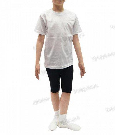 Танцующие-49. Спорт. одежда. До -40%! Есть ликвидация💥 — Одежда для спорта (для детских садов и школ) — Спорт