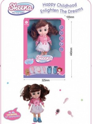 Кукла с аксесс., кор. 32,5*44*10,5 см