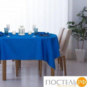 """Набор столовый """"Этель"""" Абстракция цв.Синий(скат140*220,салф 40*40-8шт), 100% хл, жаккард   2411452"""
