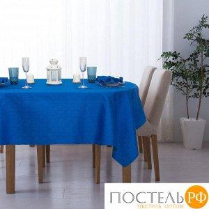 """Набор столовый """"Этель"""" Печворк цв.Синий(скат140*220,салф 40*40-8шт), 100% хл, жаккард   2411464"""