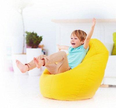 Бескаркасная Мебель + наполнитель для нее — Детские кресла! Новые расцветки