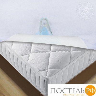 Подушки, Одеяла, Наматрасники, Чехлы на мебель-37 — Наматрасники 2 — Наматрасники