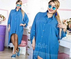 Платье-Рубашка 23654