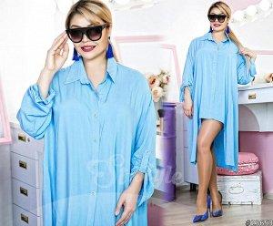 Платье-Рубашка 23653