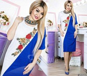 Платье 23564