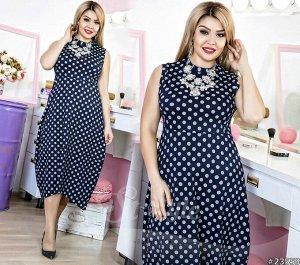Платье 23559