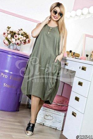 Платье 23541