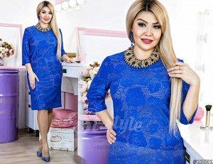 Платье 23501