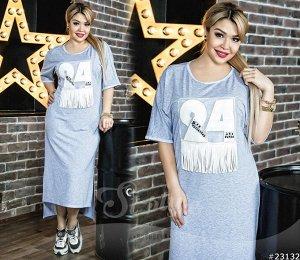 Платье 23132