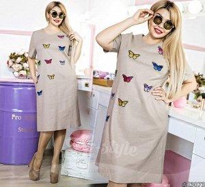 Платье 23073