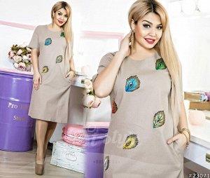 Платье 23071