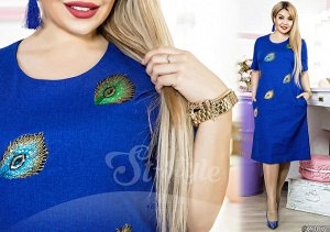 Платье 23070