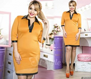 Платье 23035