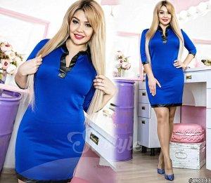Платье 23033