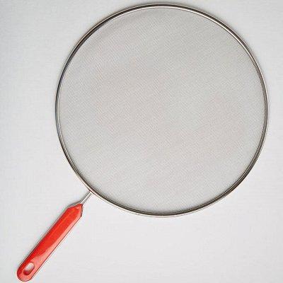 ✔ Дельта- Дискаунтер ✔ Товары для дома ✔- 44 — Прочие кухонные принадлежности — Аксессуары для кухни