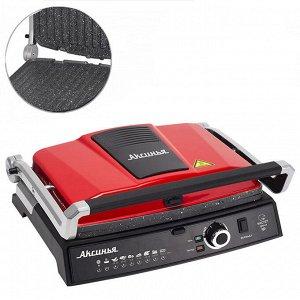 Гриль электрический 2200 Вт АКСИНЬЯ КС-5210 красный с черным