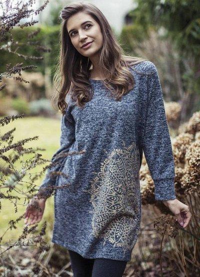 Family look / Польша— Распродажа дом. одежды + супер Новинки — Sale осень-зима — Одежда для дома