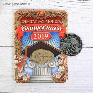 """Монета """"Выпускник 2019"""", диам 2,5 см"""