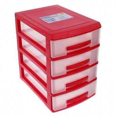 Вакуумные пакеты для компактного хранения — Боксы, органайзеры секционные, контейнеры, таблетницы