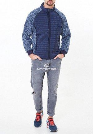 Мужская осенняя весенняя молодежная куртка стеганная темно-синего цвета
