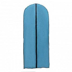 Чехол для одежды Доляна, 60?137 см, полиэтилен, цвет синий прозрачный