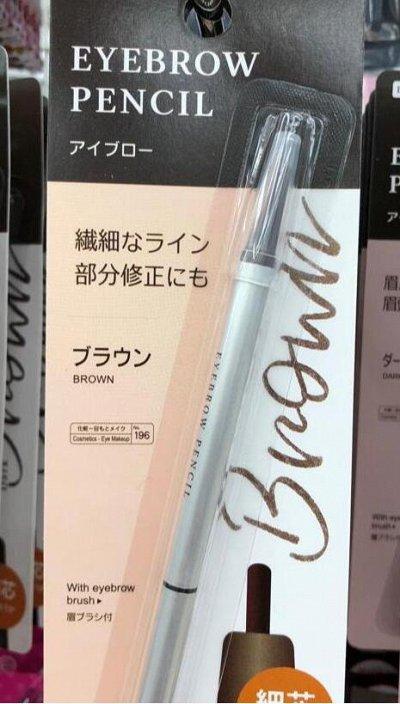 Japan Fix+! Товары из Японии! Любимая закупка!🇯🇵   — Лучший карандаш для бровей! Из Японии! — Для лица