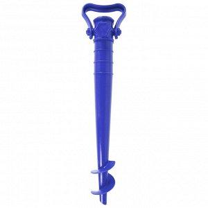 Подставка для крепления зонта в песке 40 см с фиксатором, цвета микс