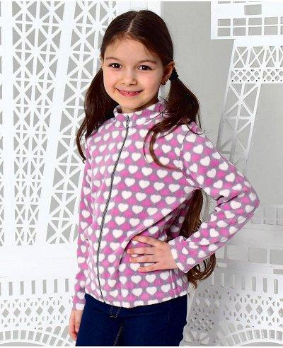 Твой гардероб с быстрой доставкой! Поступление школы! — Одежда для девочек — Для девочек
