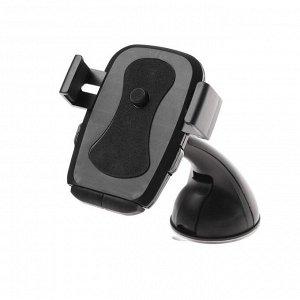 Держатель телефона на ножке, раздвижной 5,5 - 8,5 см, черный