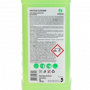 Очиститель обивки Grass Textile cleaner, 1 л
