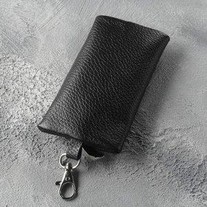 Ключница малая, цвет коричневый
