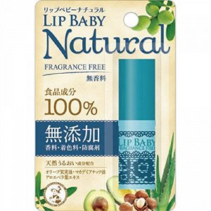 Бальзам lip baby Медовый 4гр.