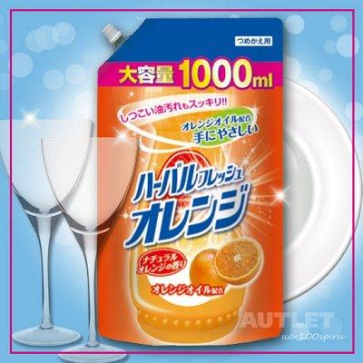 Экспресс ! Любимая Япония, Корея, Тайланд❤ Все в наличии ❤ — Mitsuei - средства для мытья посуды ! — Для посуды