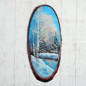 "Картина ""Зима"" в форме среза дерева 60 см, каменная крошка"