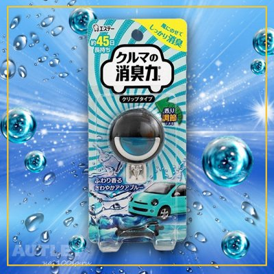 Любимая Япония, Корея, Тайланд.!Ликвидация! Скидки!  — Carenne fresh - Освежитель воздуха для авто кондиционеров! — Химия и косметика