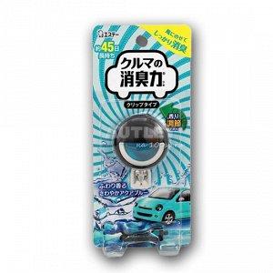 """""""ST"""" Освежитель воздуха для автомобильного кондиционера с ароматом морской свежести 1 шт.(3.2 мл)"""