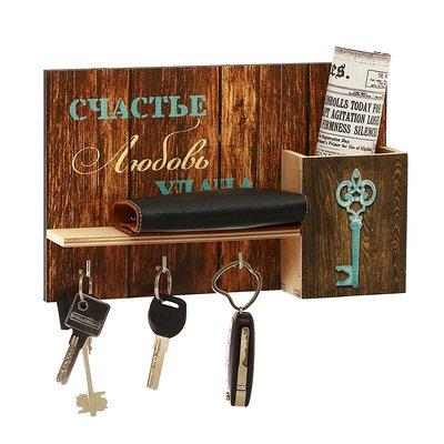 Важные Детали Вашего дома. Красиво и Современно.   — Открытые — Ключницы