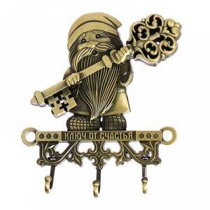 """Ключница домовой """"Ключ от счастья"""""""