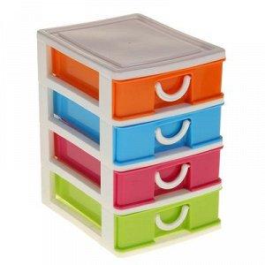 Мини-комод для мелочей 4-x секционный, цвет МИКС