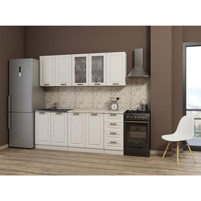 ❤ Новую  Мебель в  Ваш Дом ! Создаём комфорт-Хитами!  — Кухонные гарнитуры — Гарнитуры