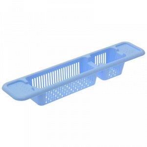 Полка на ванну, 71?15?10 см, цвет голубой