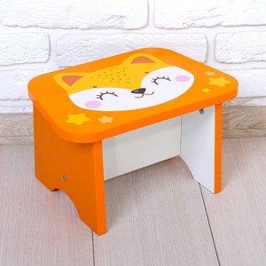Стул-подставка для умывания детский «Лисичка»