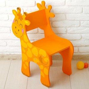 Стул Детский 02 Жирафик 480*650