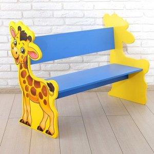 """Скамейка """"Жираф"""" голубой, жёлтый 38999"""