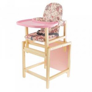 Стульчик для кормления «СТД-07», трансформер, цвет розовый (розовая столешница)