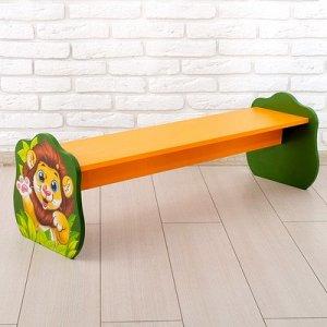 Скамейка детская «Лев», цвет орнажевый, зелёный