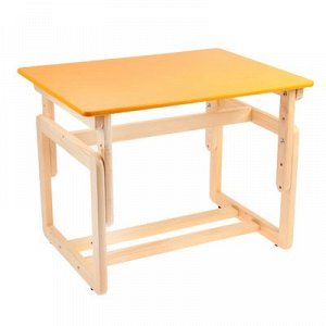 Стол детский регулируемый, цвет жёлтый