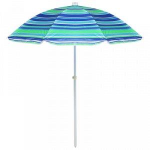 Зонт пляжный Модерн с серебряным покрытием d=240 cм, h=220 см, цвета микс