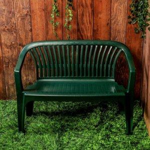 Скамья садовая со спинкой «Престиж», 115 ? 60 ? 81 см, двухместная, зелёная